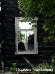 Передо мной простое окно...
