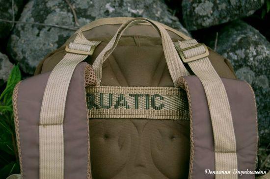 Рюкзак рыболовный Aquatic Р-40. Ручка для переноски рюкзака. Статьи о рыбалке. Снаряжение.