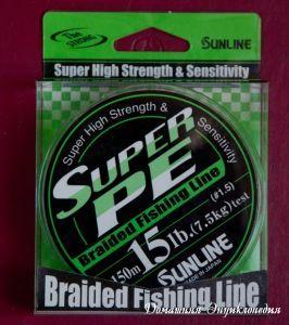 Спиннинг. Плетёный шнур Sunline Super PE. Отзыв.